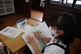 外国語活動「音と文字の学習」